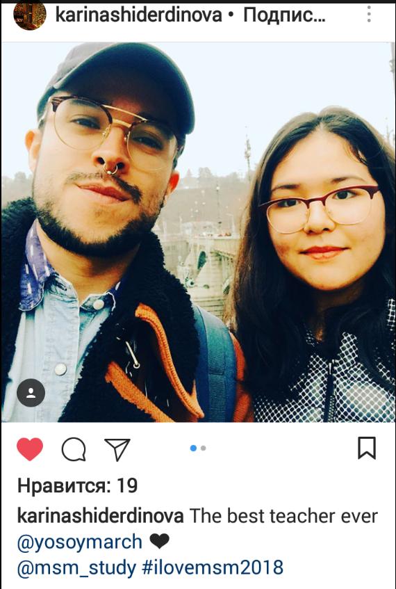 screenshot of instagram review from karinashiderdinova msmstudy.eu