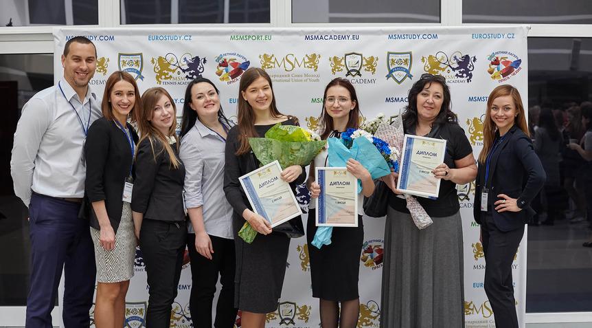 працівники МСМ в Україні msmstudy.com.ua
