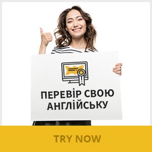 Англійський текст msmstudy.com.ua