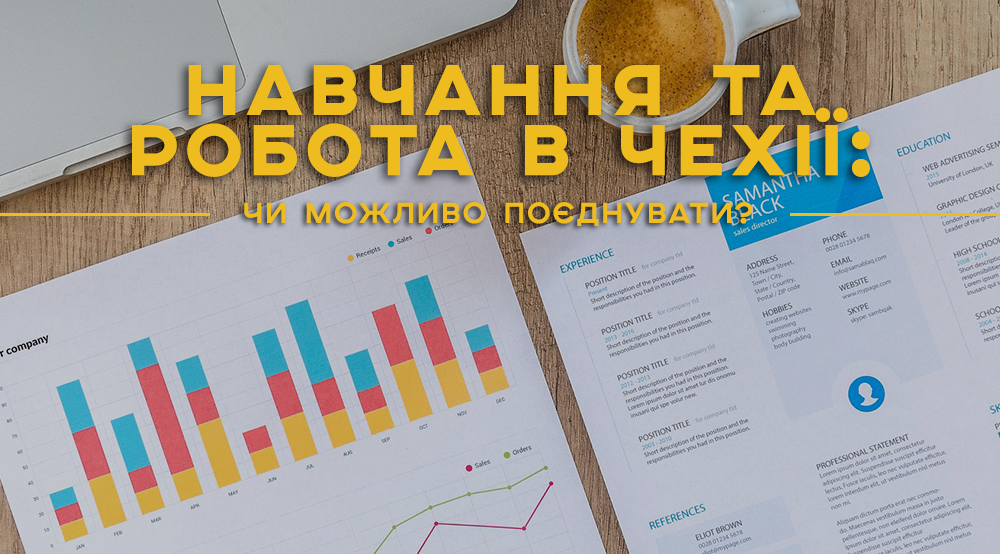 Робочий зошит msmstudy.com.ua