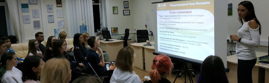 Навчання в ВНЗ Чехії msmstudy.com