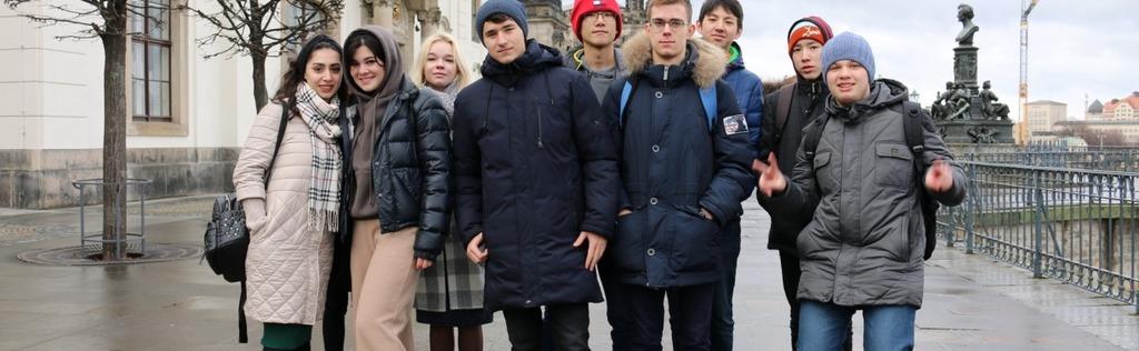 Поїздка в Дрезден msmstudy.eu